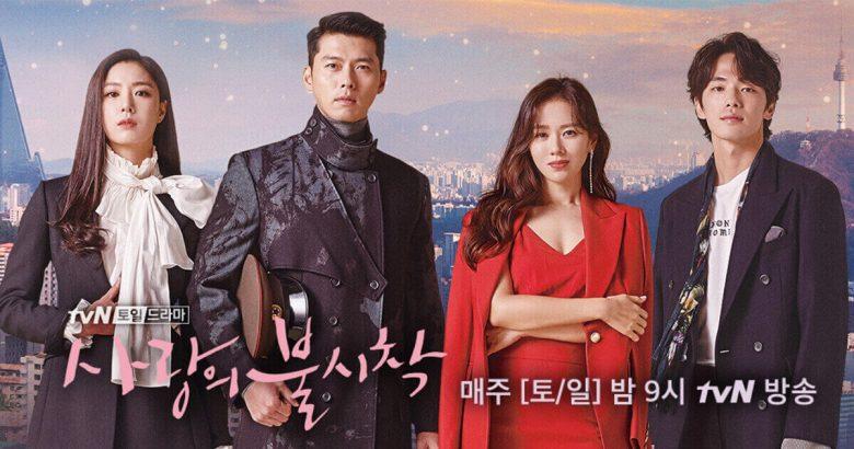 韓国 ドラマ 愛 の 不時着 「愛の不時着」を破った韓流ドラマ2本の衝撃