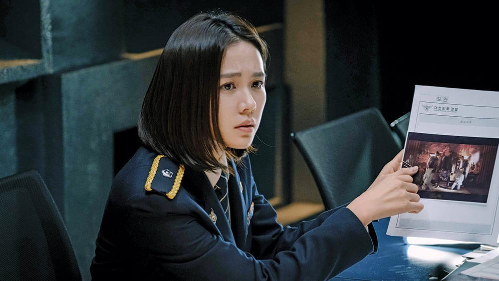 ハ・チェユン(ソン・イェジン) (1)