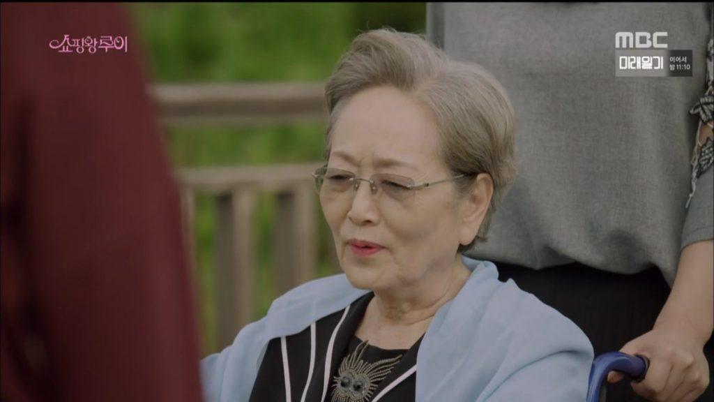 チェ・イルスン役 キム・ヨンオク