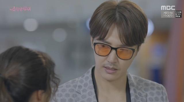 チャ・ジュンウォン役 ユン・サンヒョン
