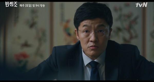 ハン・スンヒョク役 チョ・ハンチョル