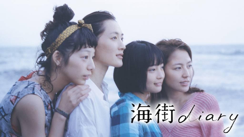 季節を巡る姉妹の暮らし『海街diary』鎌倉を歩くロケ地巡り